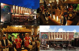 沖縄料理のお店、居酒屋、古酒なら海物語へ!の画像